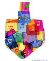 Stained Glass Dreidel by Jessica Sporn