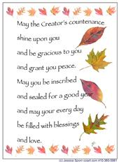 Rosh Hashanah blessings verse with leaves