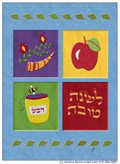 Rosh Hashanah squares with apple and honey
